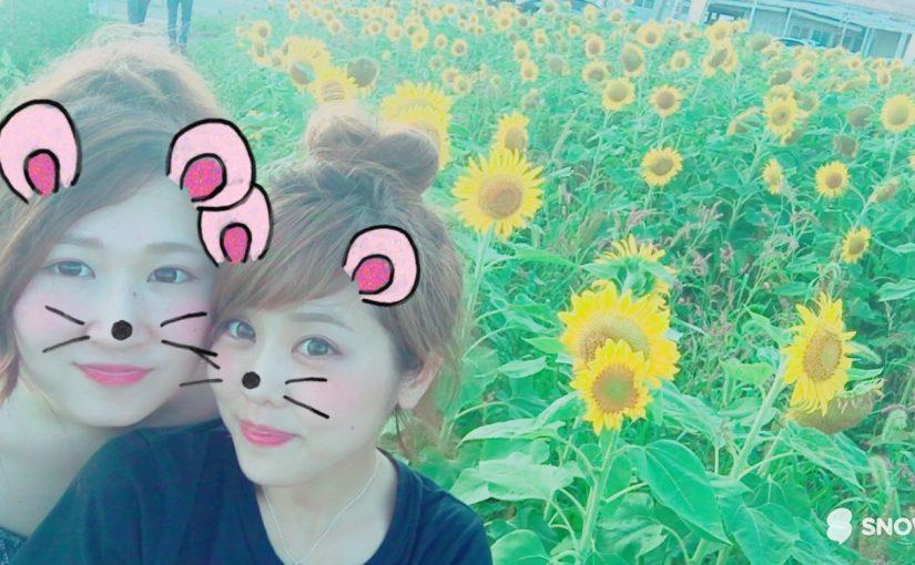 夏☆夏☆夏~!!\(^o^)/