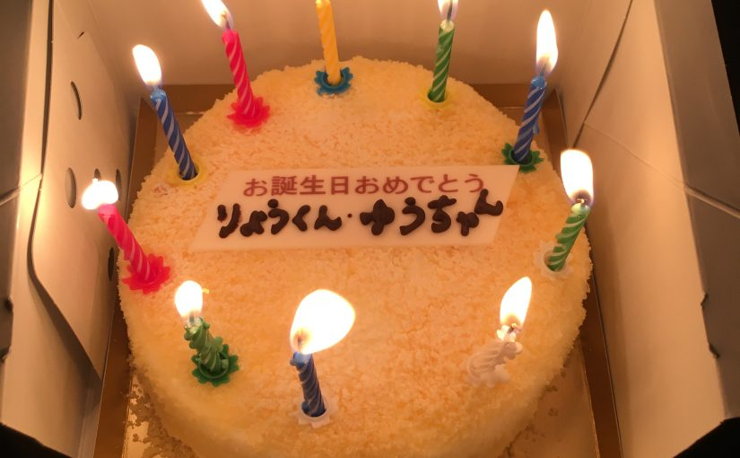 ★☆Happy Birthday☆★