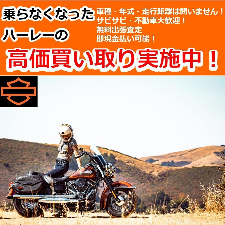 高価買取実施中!!ご売却で3万円分のQUOカードプレゼント!!